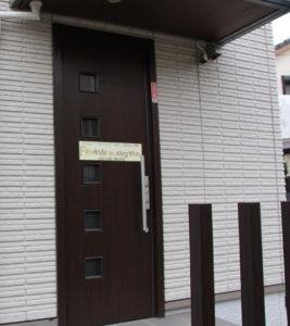 船橋市海神習い事教室の送迎車