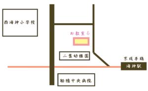 船橋市ピアノ教室の地図
